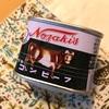 古いノザキのコンビーフ缶をつかった、おつまみレシピ「コンビーフで無限キュウリ」