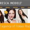 東京六本木のモデル事務所 フレスカ様のHPをリニューアルオープン!<お客様HP更新情報>