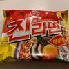 韓国のジンラーメンを口コミってみた【作り方・辛ラーメンと辛さ比べ】