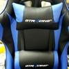 新しい椅子を買いました