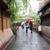 京都めぐり(016)