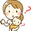 【育児】赤ちゃんの肌荒れはアトピーの引き金になる!?