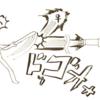 勢いで有名人のホロスコープ解説④(北野武さん、三谷幸喜さん、木村佳乃さん、菅野美穂さん、井浦新さん)