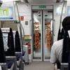 韓国の空港鉄道A'REX(エーレックス)に乗ってみた!仁川国際空港→ソウル市内でたったの約43分!