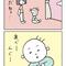 四コマ「夕暮れ」