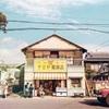 読みやすくて面白い!東野圭吾さんおすすめの15作品!