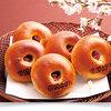 2020年 京都 大阪 神戸 桜パン特集 ホテルやパン屋さんの期間限定春の味