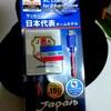 100円ショップで掘り出し物あったんでレビュー👍😁 #100円ショップ #充電器
