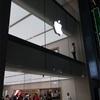 Apple Storeって、自分で会計して商品持って帰れるって知ってました?