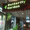 主食はパイナップル🍍シンガポール、チャンギ国際空港にいる甘やかされた蝶を見てきた!