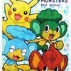 ポケットモンスターベストウイッシュ クリアファイル A / B (2012年1月下旬発売)