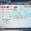 47.オリジナル選手 菅野堅一選手 (パワプロ2018)