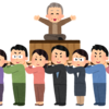 人口減少・少子高齢化社会で我々が打つべき対策とは