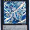 【遊戯王 雑談】闇最強論を覆すレベルでヤバい水属性のパワーカードたち  【Card-guild】
