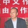 劉暁波氏、死去 中国に何を求めたか