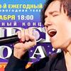 """ディマシュ モスクワの""""SONG OF THE YEAR-2020""""出演予定"""