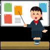 【ビジネススキル】社内向け資料の作成方法