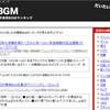 ニコニコ動画作業用BGMランキングサイトを作った