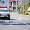 栃木でスケボーの逮捕者が。なぜスケボーで逮捕されたのか。