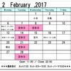 2月14日(火)は定休日です。