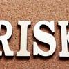 何をリスクと取るか