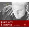 ベートーヴェン:交響曲第5番 / ヤルヴィ(パーヴォ), ドイツ・カンマーフィルハーモニー・ブレーメン (2006/2013 SACD)