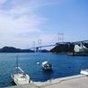 【今治~尾道】はじめてのサイクリング 瀬戸内しまなみ海道(その② 大島→伯方島→大三島)