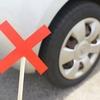 車のタイヤの空気圧はガソリンスタンドで!測り方とチェック方法!