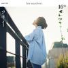 【歌詞訳】Lee Sunhee(イ ソニ) / 安否(Anbu) (feat. CHANYEOL(チャニョル))