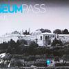イスタンブール スルタンアフメット地区(遺跡公園地区)を効率的に観光する方法!
