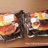 【セブンイレブン】パッケージが昭和っぽい!?新発売・メンチカツバーガー、タルタルフィッシュバーガー
