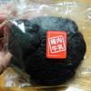【北海道】稚内牛乳の竹墨のシュークリームが超絶黒い!・・・これはダークマターかな?