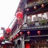 週末海外!【台湾】小籠包は美味!2泊3日でたくさん遊べました☆