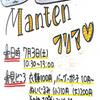 """社会福祉法人創和 満天工房""""Mantenフリマ""""のご案内 2021.6.24"""
