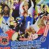 田無でイベントあります。