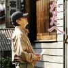 追悼・高倉健さん