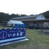 全国初のコミュニティ図書館が島根県西ノ島町にオープン