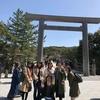 伊勢神宮参拝ツアーに行ってきたよ♪♪