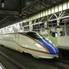 2020年7月25日のN700S運行予定