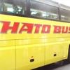 初めて はとバスに乗りました。東京ダイジェスト!