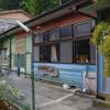 【1〜3日目】徳島県の古民家「桃源郷祖谷の山里」で住み込みアルバイトをはじめました!