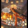 もう帰れない、あの頃の夏をお届けする放置型ゲーム「昭和夏祭り物語 〜あの日見た花火を忘れない〜」で遊んでみた