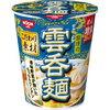 カップ麺:日清食品 雲呑麺