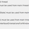 個人アプリを Xcode9 Swift4 対応した時にやったこと