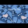 2017HAPPY NEW YEAR!!