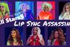 《All Stars5》全エピソードのLip Sync Assassin (リップシンク・アサシン) ヒストリー