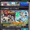 【モンスト日記】超獣神祭フォォ―ฅ( ΦωΦ )ฅ―ッ!♥