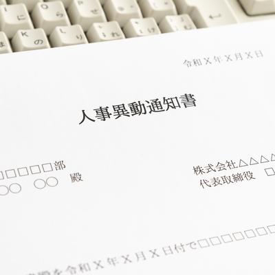 【テンプレあり】異動になった時の社内&社外へのあいさつメールをプロが解説!