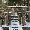 高野山と神道のかかわりとは?お墓から見る神仏習合