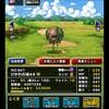 level.1220【ウェイト100】第165回闘技場ランキングバトル5日目・毒攻め!